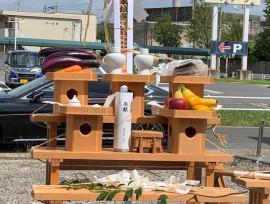 地鎮祭を行いました in名古屋市