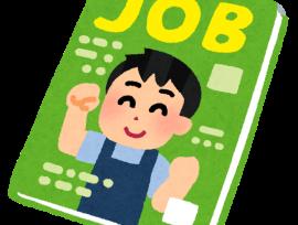 「オーダー家具製作の家具職人」&「現場を管理する施工管理者」募集中!
